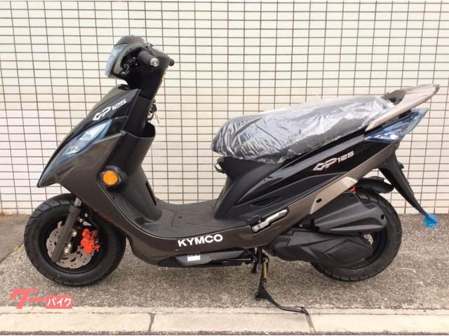 KYMCO GP125iの画像(埼玉県