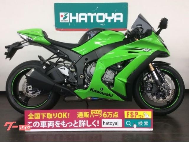 Ninja ZX−10R J型 スクリーンカスタム