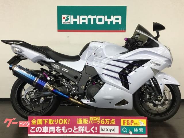 Ninja ZX−14R 東南アジア仕様 BEETサイレンサー オーリンズリアサス 他カスタム多数
