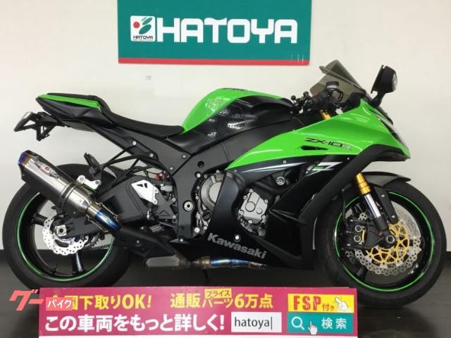 Ninja ZX−10R 2014年モデル BEETサイレンサー ゼログラスクリーン トリックスタースライダー装着