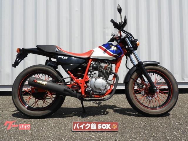 FTR223 2007年モデル