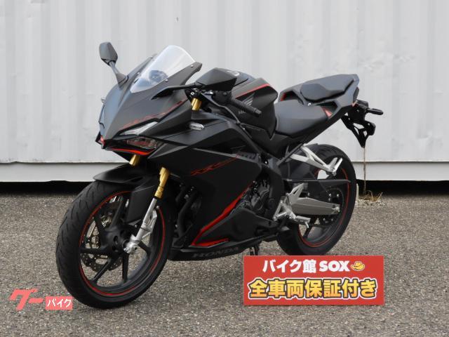 ホンダ CBR250RR ABS 2019年式の画像(新潟県