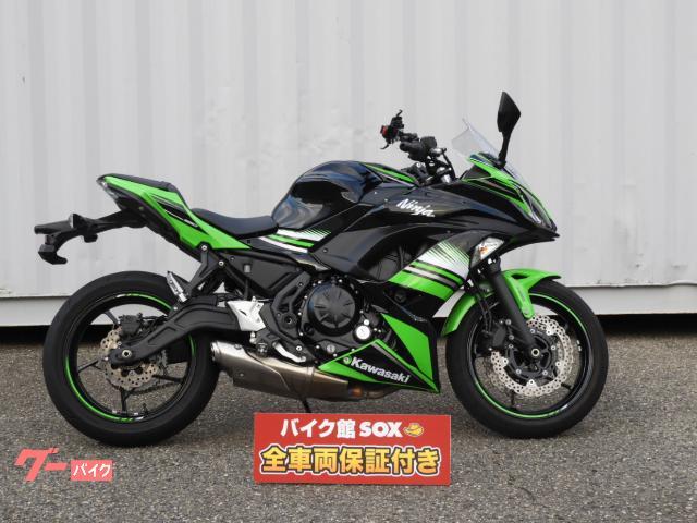 Ninja 650 ABS 2017年式