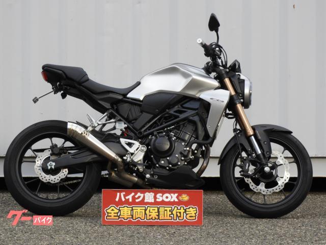 CB250R ABS 2019年モデル