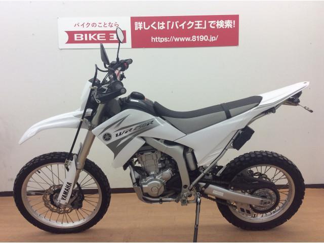 ヤマハ WR250Rの画像(埼玉県