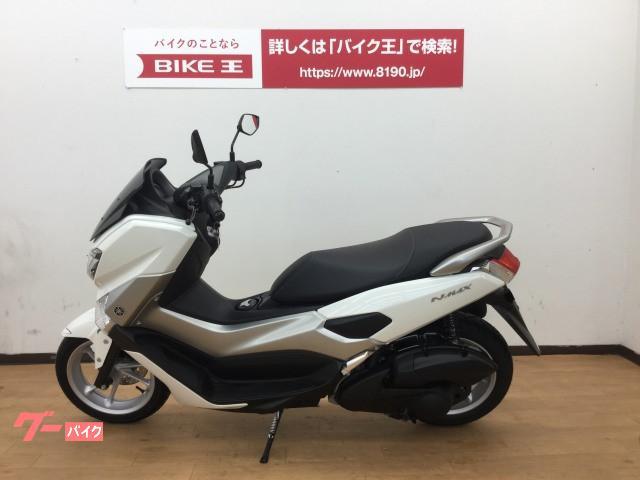 ヤマハ NMAXの画像(埼玉県