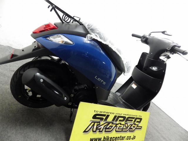 スズキ レッツ L8 国内モデル ブルーの画像(神奈川県