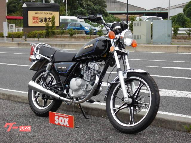 スズキ GN125H 新車の画像(茨城県