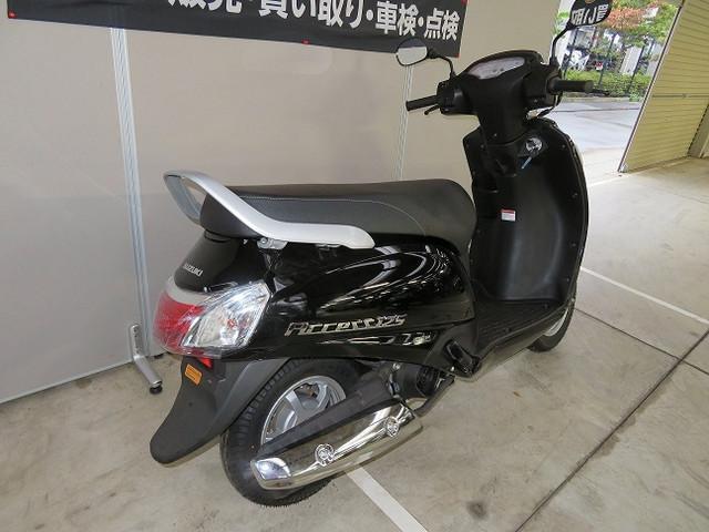 スズキ ACCESS125の画像(茨城県