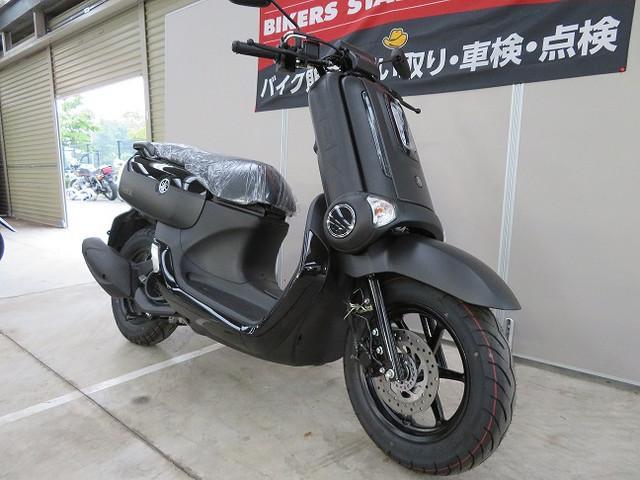 ヤマハ キュービックス STDの画像(茨城県