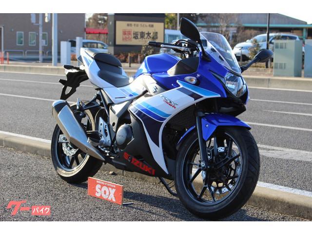 スズキ GSX250R 新車の画像(茨城県