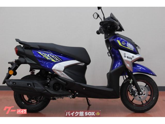 シグナスRAY ZR 125