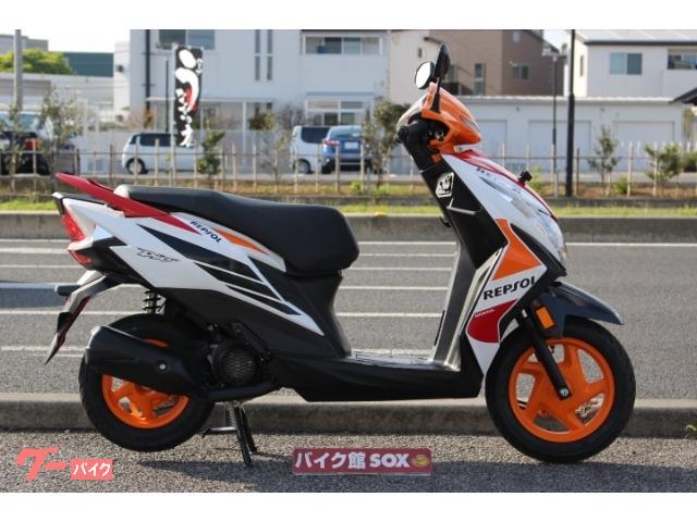 Dio110DX REPSOL  国内未発売モデル