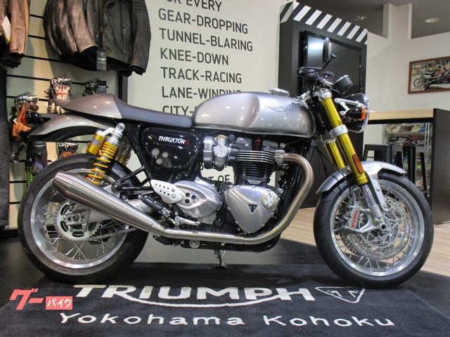 TRIUMPH スラクストン1200Rの画像(神奈川県
