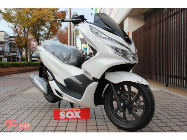 ホンダ PCXの画像(大阪府