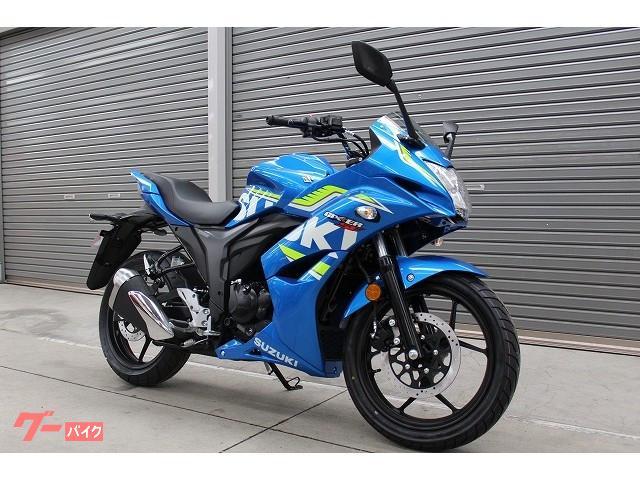 スズキ GIXXER SF 150 Moto GP 国内未発売モデルの画像(大阪府