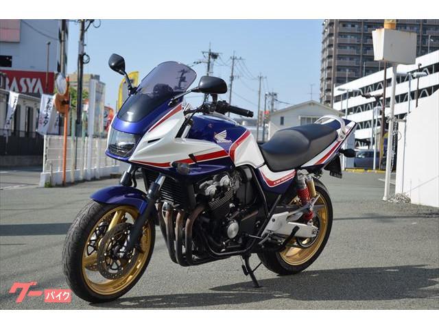 ホンダ CB400Super ボルドール スクリーン グリップヒーターの画像(熊本県
