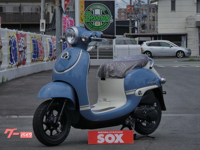 ホンダ ジョルノDXの画像(熊本県