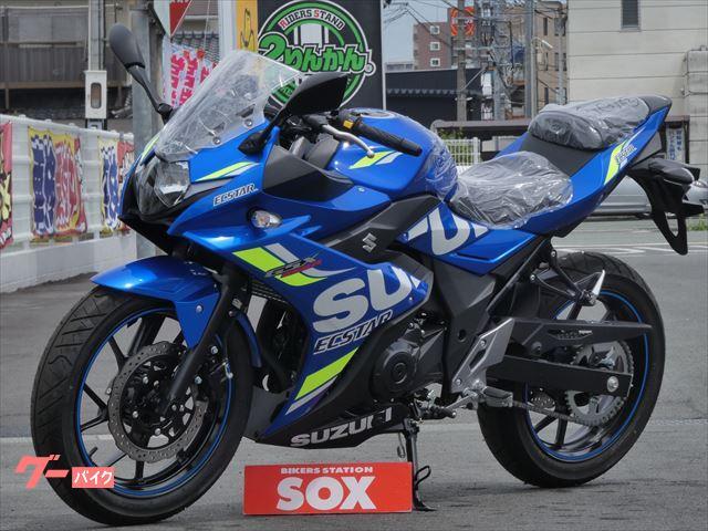 スズキ GSX250Rの画像(熊本県