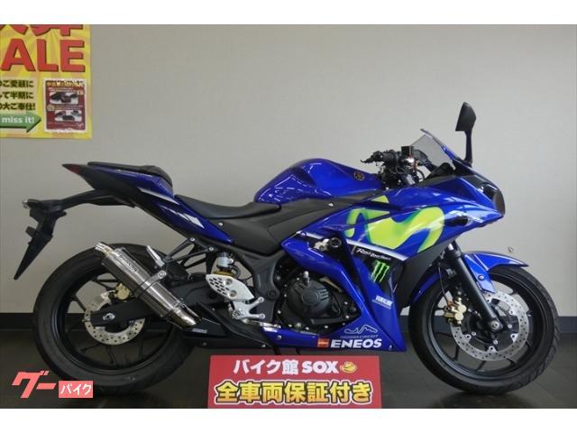 YZF−R25 2017年モデル