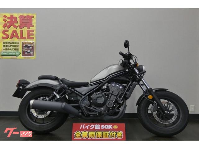 レブル500 2018年モデル