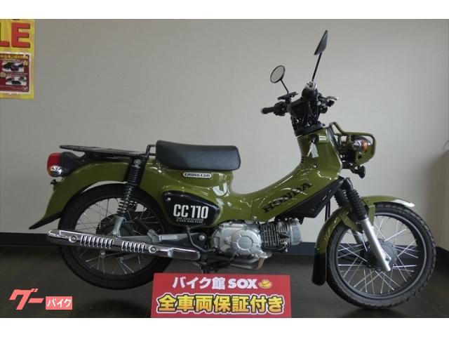 クロスカブ110 2020年モデル