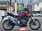 ホンダ CB250R ABSの画像(熊本県