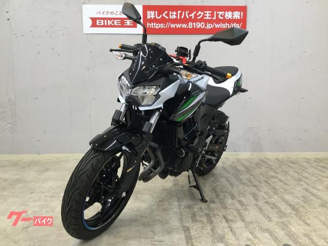 カワサキ Z250 ABS WR'Sサイレンサー マルチバー スマホホルダー USB装備の画像(東京都