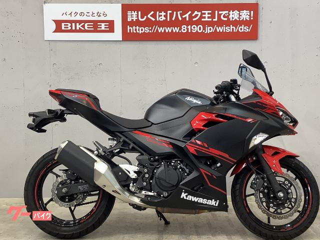 Ninja 250 スマホホルダー ヘルメットホルダー付属