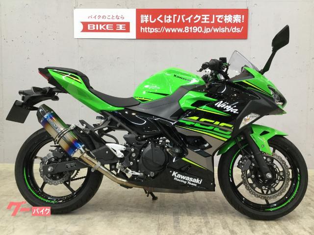 Ninja 400 BMS−Rマフラー スライダー