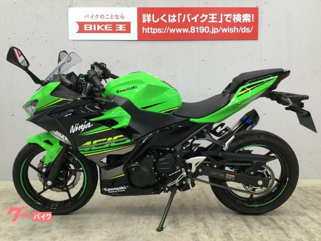 カワサキ Ninja 400 BMS-Rマフラー スライダーの画像(東京都