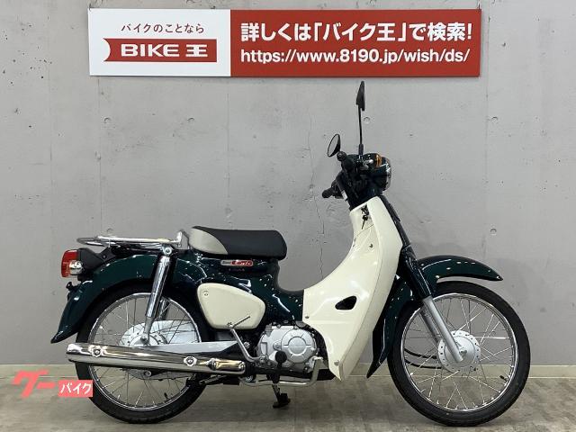 スーパーカブ50 現行モデル