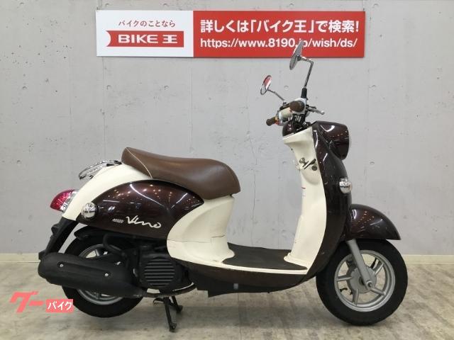 ビーノ SA37J型