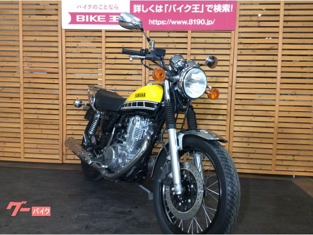 ヤマハ SR400 60thアニバーサリーカラーの画像(東京都