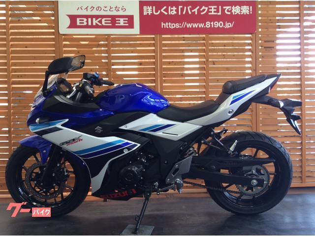 スズキ GSX250R ワンオーナーの画像(東京都