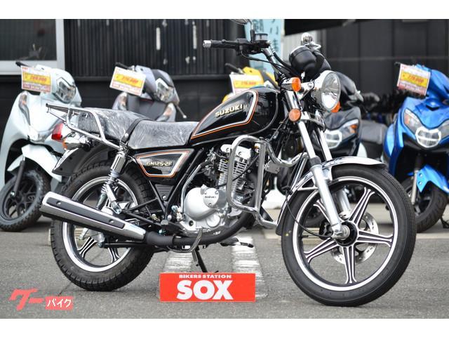 スズキ GN125-2Fの画像(大阪府