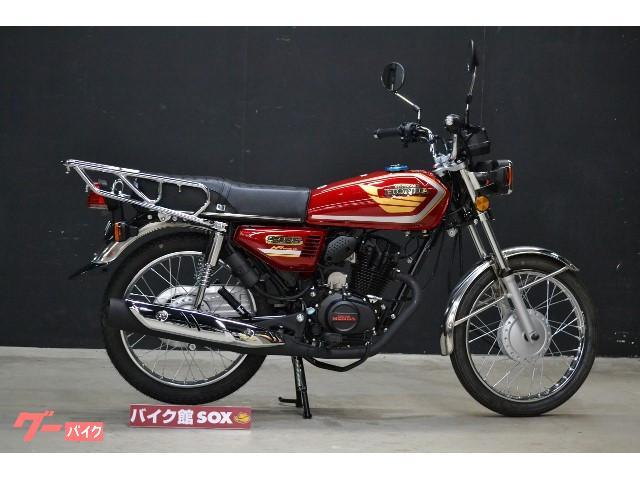 CG125Fi インジェクション 国内未発売モデル