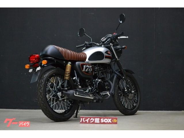 カワサキ W175Cafe  国内未発売モデルの画像(大阪府