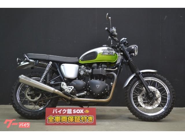 スクランブラー 900