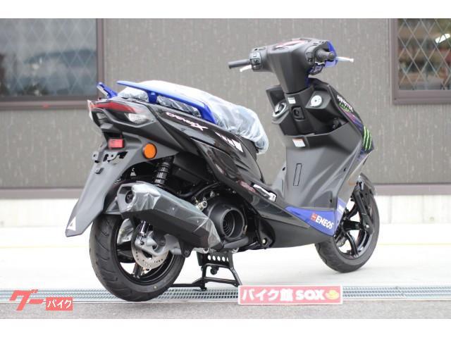 ヤマハ シグナスX モンスターエナジーカラーの画像(栃木県