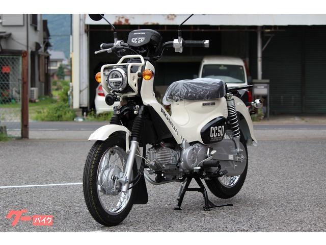 ホンダ クロスカブ50の画像(栃木県