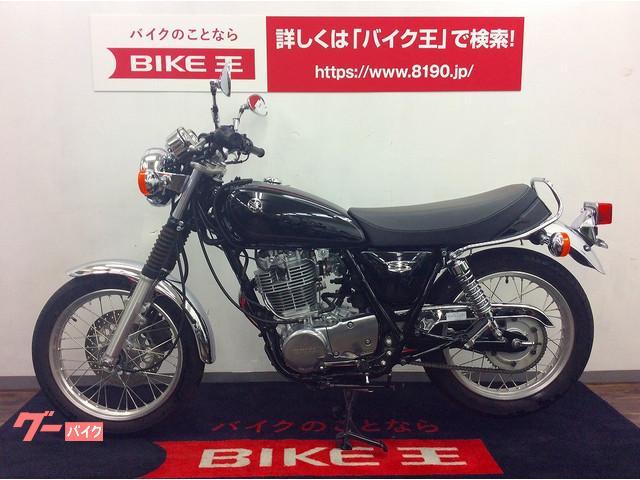 ヤマハ SR400の画像(東京都