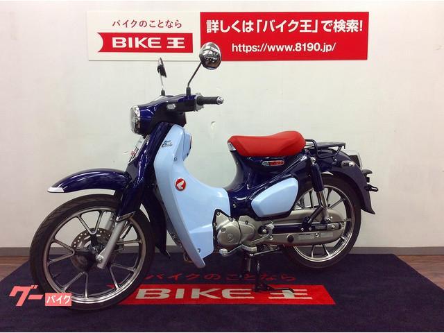 ホンダ スーパーカブC125  2018モデル ワンオーナーの画像(埼玉県
