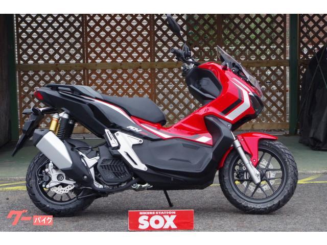 ADV150 ABS 輸入モデル