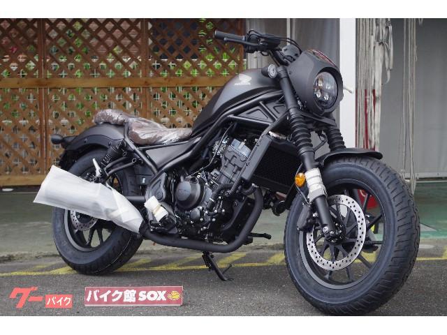 ホンダ レブル250 Sエディションの画像(滋賀県