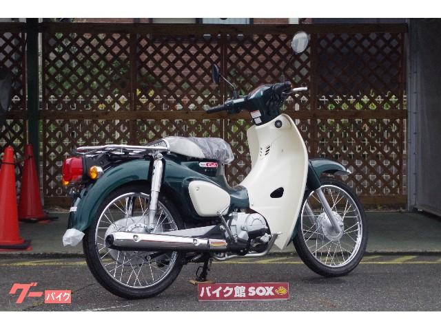 ホンダ スーパーカブ50の画像(滋賀県