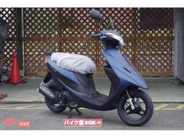 スズキ アドレスV50の画像(滋賀県
