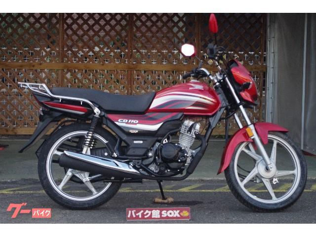 CD110デラックス 国内未発売モデル