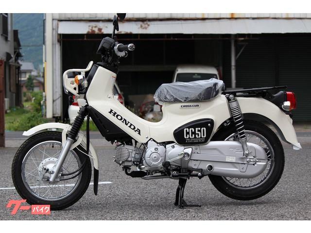 ホンダ クロスカブ50の画像(滋賀県