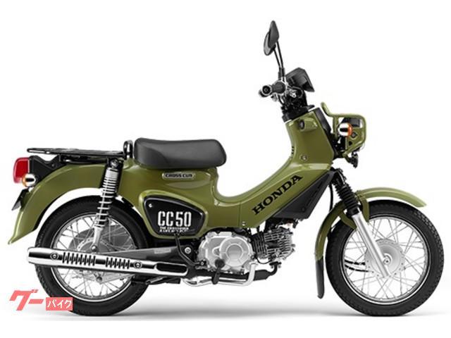 クロスカブ50 国内現行モデル グリーン